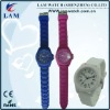 White Silicone rubber wristband watch