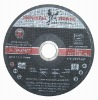 T41 abrasive super thin cutting wheels for s.steel