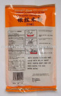Long straight jiaingxi rice vermicelli