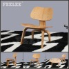 Plywood chair/Comfortable leisure chair lcw chair FL-D002#