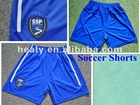 Brazil soccer shorts with embroidery design
