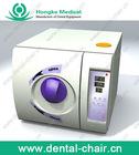 dental sterilizer(GD-12)