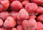 2012 frozen strawberry IQF