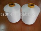 RW SD NIM DTY Polyester textured yarn 75D/36F