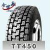 truck tyre(12R22.5)