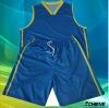 sublimation basketball uniform design 2012
