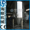 sanitary stainless steel conical Fermenter with (CE certificate)