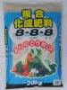 NPK compound fertilizer NPK8-8-8