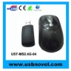 wireless 2.4g mouse