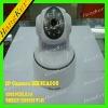 With IR Wireless IP Camera