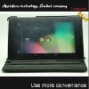 PU Leather case For google nexus 7 cover, For google nexus 7 cover
