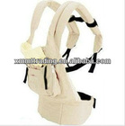 2012 certificated baby sling carrier new design