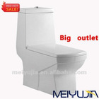 Square high grade newest design sanitary ware accessoies water closet modern siphonic toilet