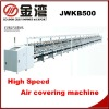 Newly produced air covering yarn machine