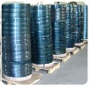 9.5mm-40mm 65Mn steel strip with competitive price and good quality