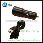 Hot selling mobile phone USB car charger fit for Sam I9100