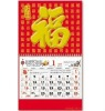 2013 New customized design high quality wall Calendar