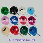 Professional Hair Dyeing Brush Bowl Set
