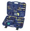 42PC Hardware Tool Set