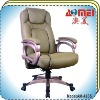 Brown high back leather office chair A805
