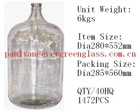 6 gallon glass carboy (23L)