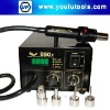 hot deal 850D hot air rework station/soldering station/repair system