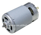food saver motor,12VDC motor, electric motors