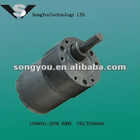 12/24V 37mm Mini Gear Motor