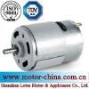 DC motor LRS-540SA/LRS545SA