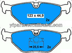 Auto Brake Pad for BMW 34 21 1 158 266 E34 E32