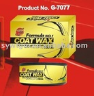 Car Care Products G-7077 Coat Wax (330g)