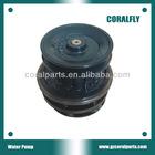 water pump 3945361 for cummins pressure water pump