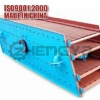 2012 hot sale high frequency vibrating screen