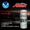 Engine Flush( Special Engine Care)