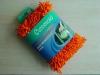 Chenille Fabric Sponge
