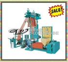 Hot sale !!! Good quality low price pe film blowing machine