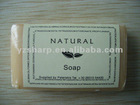 35g hotel guest used herb soap with shrink wrap with logo label