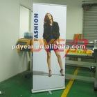 roll banner T5