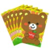 Bear color card