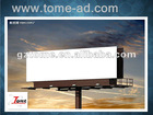 PVC Flex Banner For Billboards