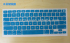 Silicone Keyboard Cover With Fashion Colors for macbook