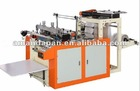 GFQ-500/1200 flat plastic bag making machine