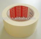 Msking Sealing Tape (CHINA)