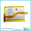 for ipod touch 2 battery