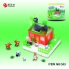 plastic solar animal toy house