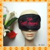 2012 Professional work team!!! Sleeping eyeashade ,Eye mask,Eye cover (HY-G012)