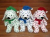Microbead Christmas Dog(stuffed holiday toys)