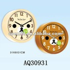 Cute gift plastic wall clocks for bedroom
