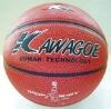 Size 7# Laminated Basketball