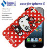 """Mobile phone accessory for new iphone 5 """" case cover / animal shaped phone cases"""